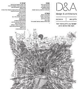 עמוד ראשי D&A